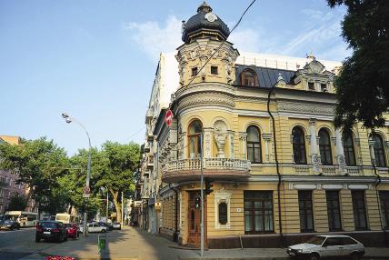 Chernova's House in Bolshaya Sadovaya Ulitsa.
