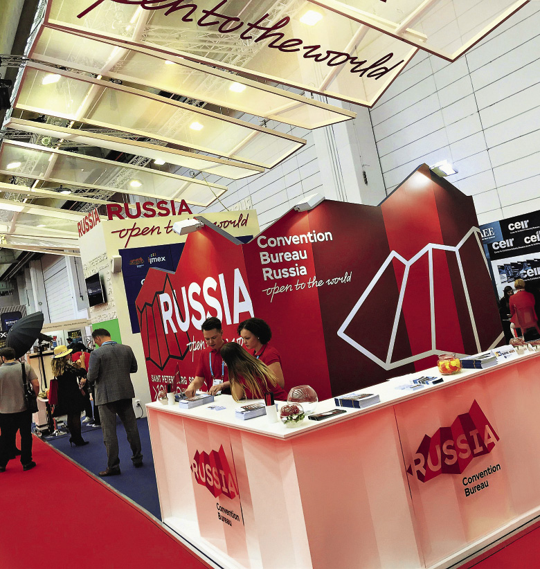 "The ""Russian Open to the World"" stand at the IMEX Expo in Frankfurt."