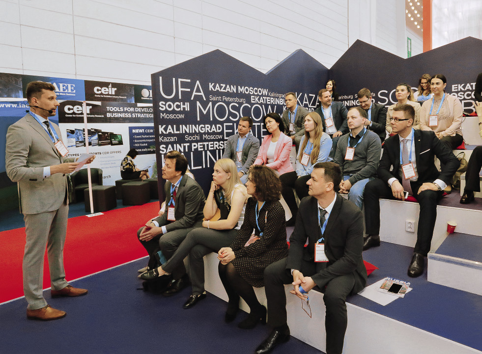 """More than 1,000 event industry professionals visited the """"Russia Open to the World"""" exhibit."""