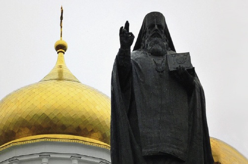 Monument to Dmitry of Rostov, archbishop of the city at the turn of the 18th century and a saint in the Russian Orthodox Church.