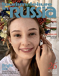 Tourism & Leisure in Russia